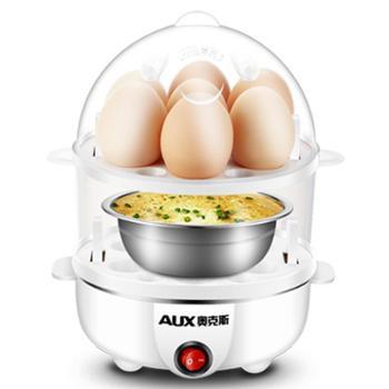 奥克斯自动断电迷你煮鸡蛋羹机小型家用早餐煮蛋器神器