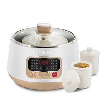 美的电炖锅家用燕窝炖盅陶瓷隔水煲汤锅煮粥神器全自动WBZS162