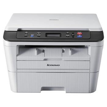 联想(Lenovo)m7400 pro黑白激光一体机打印 复印 彩色扫描代替M7400 官方标配