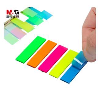 晨光便利贴标签索引贴创意指示荧光标记贴可撕卷式