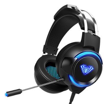 AULA/狼蛛G91电脑耳机头戴式耳麦有线电竞游戏7.1声道绝地求生吃鸡台式笔记本重低音带麦克风话筒