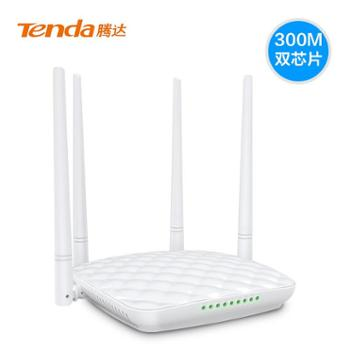 tenda腾达FH456智能四天线wifi无线路由器