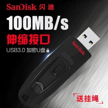 闪迪USB3.0高速CZ48-16G加密u盘读速100M推拉优盘