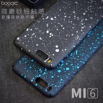 Boogic 小米6 超薄星空手机壳 XIAO MI6 PLUS个性创意流沙按键保护套