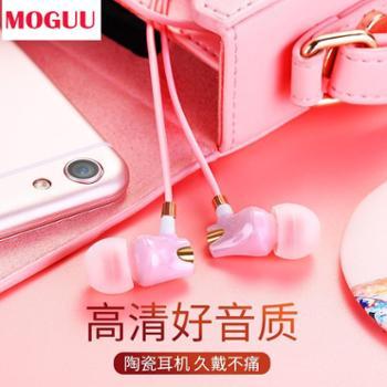 MOGUU E02耳机入耳式通用女生陶瓷魅蓝酷派重低音耳机