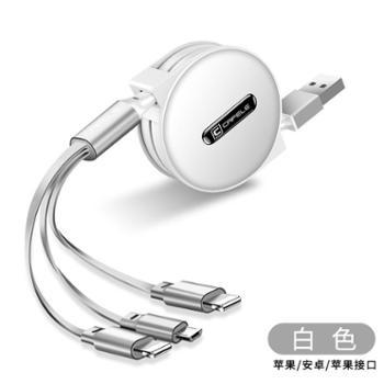 卡斐乐 一拖三数据线苹果安卓Type-c新创意充电线1.2米伸缩线