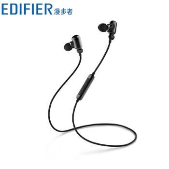 Edifier/漫步者 OXYGEN W293BT 蓝牙耳机运动防水无线跑步入耳式耳机