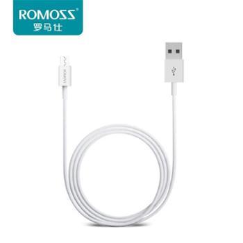 ROMOSS/罗马仕安卓数据线手机快充2a快充通用1mV8加长充电器线