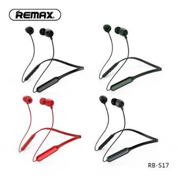 REMAX/睿量RB-S17蓝牙颈戴运动休闲耳机运动蓝牙语音降噪音乐耳机