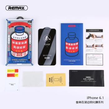 REMAX/睿量全屏硬边手机钢化膜iPhoneXS/XSmax防摔玻璃贴膜