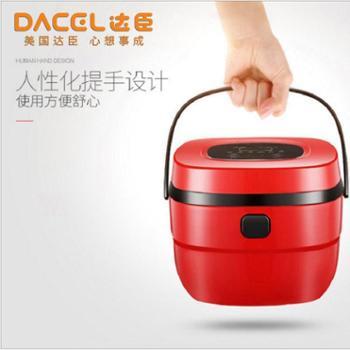 DACEL/达臣家用多功能电饭煲电饭锅5-8人CFXB50-B双喷铝胆