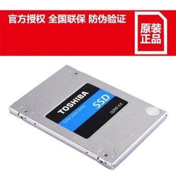Toshiba/东芝Q200EXSSD240G笔记本台式机固态硬盘MLC非256G