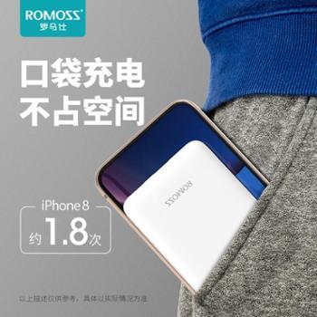 ROMOSS/罗马仕5000mAh卡片式便携充电宝聚合物双USB2.1A移动电源