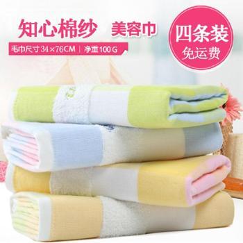 知心 棉纱布毛巾田园素色洗脸面巾7033(4条装)