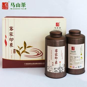 马山茶客家印象一级红茶茶叶精品礼盒包装送礼佳品300g