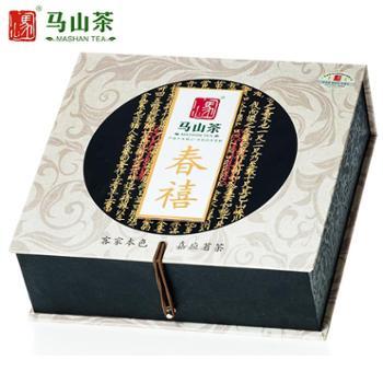 马山茶客家绿茶春禧礼盒180克