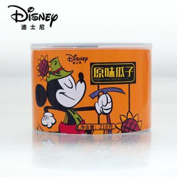 迪士尼原味瓜子罐装218g特级休闲食品炒货