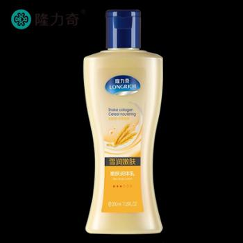 隆力奇雪润嫩肤润体乳200ml 全身保湿滋润身体乳补水润肤香体乳液