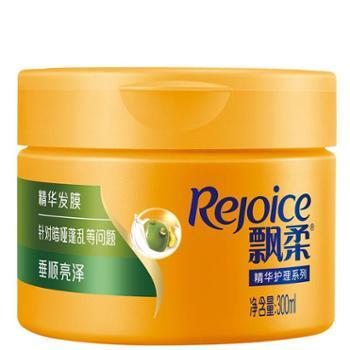 飘柔橄榄油精华垂顺亮泽精华发膜300ml