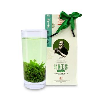 绿茶茶叶 2019新茶 高山茶信阳毛尖 新林玉露 雨前茶 80g真空保鲜