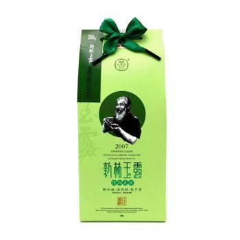 新林玉露蒸青绿茶200g纸盒装