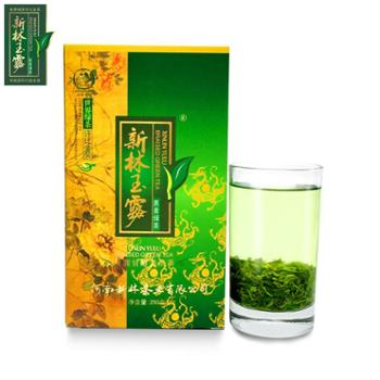 新林玉露蒸青绿茶彩盒250g 盒装