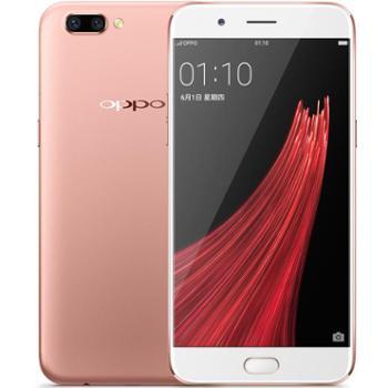 【24期免息分期 现货速发】OPPO R11 Plus 6G+64G 6.0英寸 全网通4G智能手机