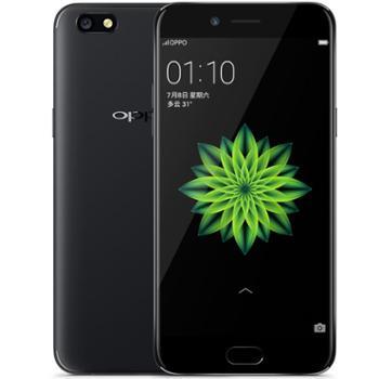 【12期免息分期 加赠豪礼】OPPO A77 4GB+64GB内存 5.5英寸 全网通4G智能手机