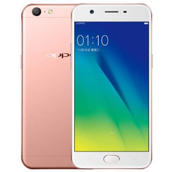 【12期免息分期 现货速发】OPPO A57 3GB+32GB内存 5.2英寸 全网通4G智能手机