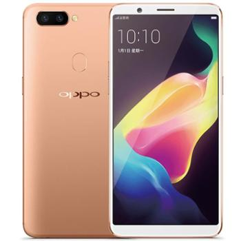 【善融爱家节】OPPO R11s 4GB+64GB内存 6.01英寸 全网通4G手机