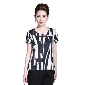 百旅Bailv夏季优雅圆领柔软微弹短袖合身女小衫