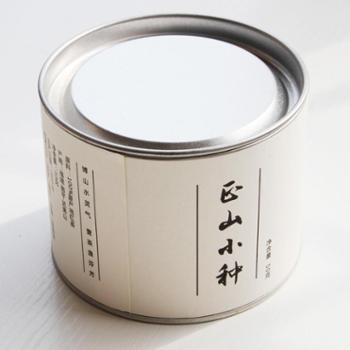 【买二送一】博壹武夷山正山小种红茶罐装50克单泡红茶茶叶