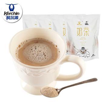 科尔沁奶茶200g*4袋内蒙古特色原味甜奶茶速溶奶茶粉