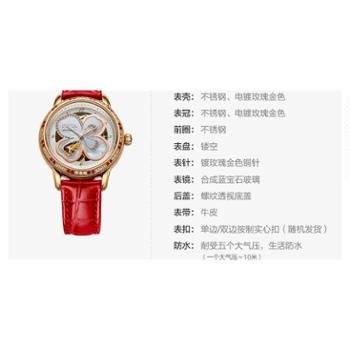飞亚达(FIYTA)手表 摄影师系列机械女表白盘皮带LA8262.GWSS