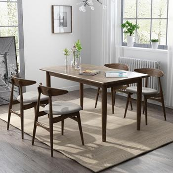 梦尚佳实木餐桌椅组合大小户型现代简约日式北欧餐桌白蜡原木家具
