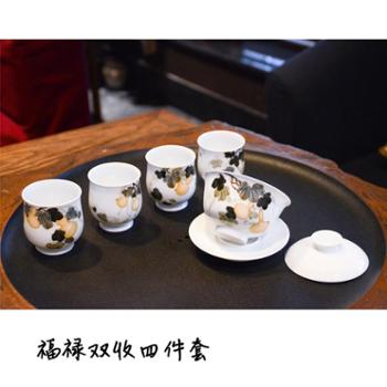 """""""福禄双收""""整套茶具"""