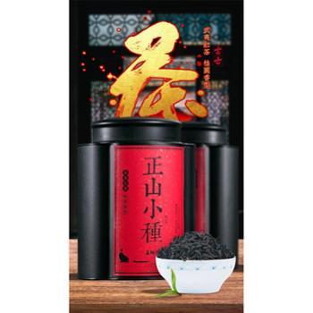 正山小种红茶茶叶礼盒装300g
