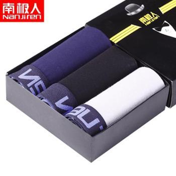 南极人男士内裤木代尔时尚三角裤3条礼盒 NHT6011-1