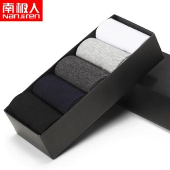 南极人男士净色商务棉袜(5双装)NBT6X20011