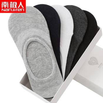 南极人男士袜子男休闲时尚夏季隐形袜5双礼盒装-网眼素色ZJDJY0810