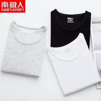 南极人男士时尚休闲圆领T恤-单件装N695X20751
