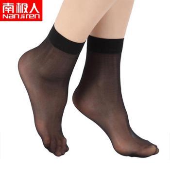 南极人丝袜女夏季轻薄显瘦包芯丝性感防勾丝打底连裤袜短丝袜(5双装黑)均码