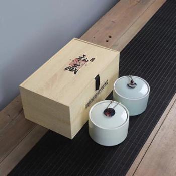 【益归春】云南普洱熟茶礼盒装 勐海特级宫廷普洱七年散茶400克