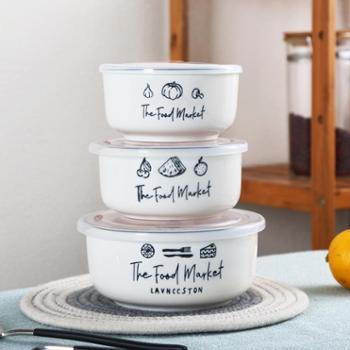 顺祥陶瓷家用耐热保鲜碗三件套大号学生便当盒带盖密封微波炉饭盒