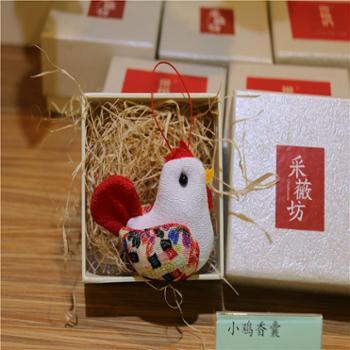 采薇坊小鸡吉祥物端午节送人创意小礼品礼物 香囊香包香袋 一个