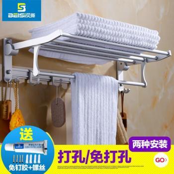 贝斯卫浴浴室置物架太空铝卫生间毛巾架厕所壁挂洗手间2层收纳免打孔钻孔