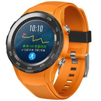 【分期轻松购 】HUAWEI WATCH 2 华为第二代智能运动手表4G版 独立SIM卡通话 GPS心率FIRSTBEAT运动指导
