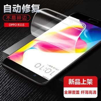 【精选好膜】朗客OPPOr11s全屏手机TPU贴膜软膜高清防爆膜非钢化保护膜软膜
