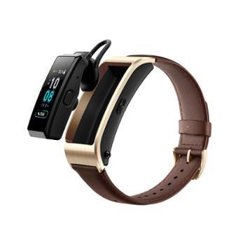 华为手环 B5 (蓝牙耳机+智能手环+心率监测+彩屏+触控+压力监测+Android+IOS通用+运动手环) 商务版 摩卡棕