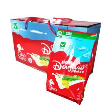 龙禹节日礼品箱甜味原味350克*8袋